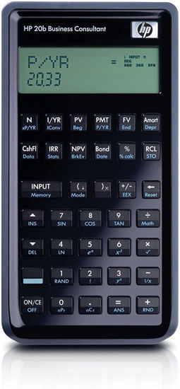 Picture of HP 20B Financial Calculator